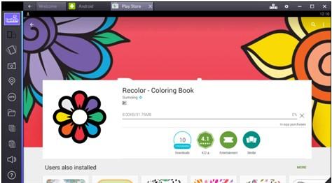 Coloring games : coloring book APK