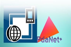 PdaNet+ for PC
