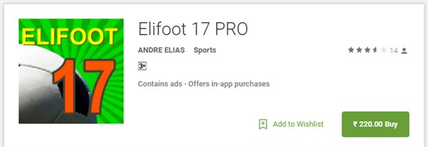 Elifoot 17 PRO for PC